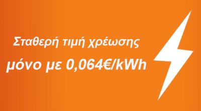 watt-volt4